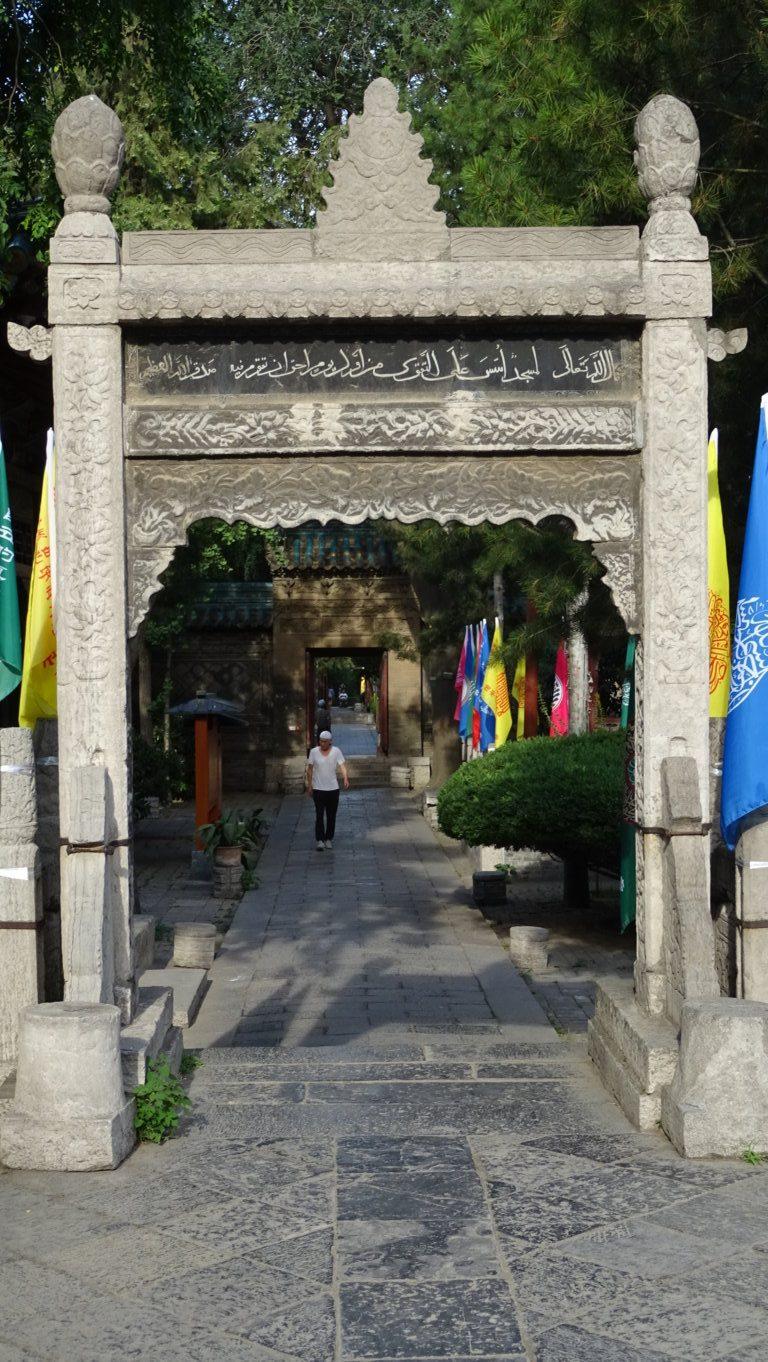 Grande mosquée 5
