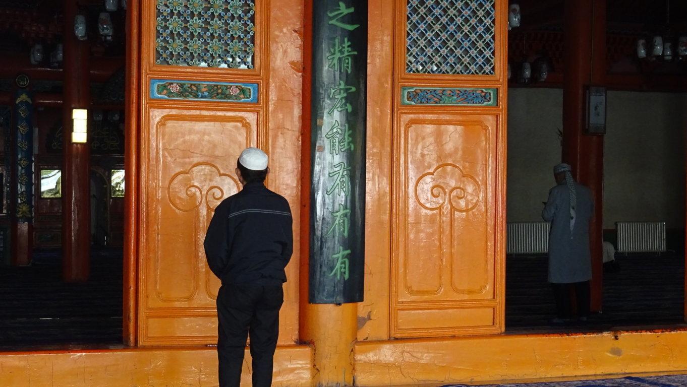 Mosquée Xining 3