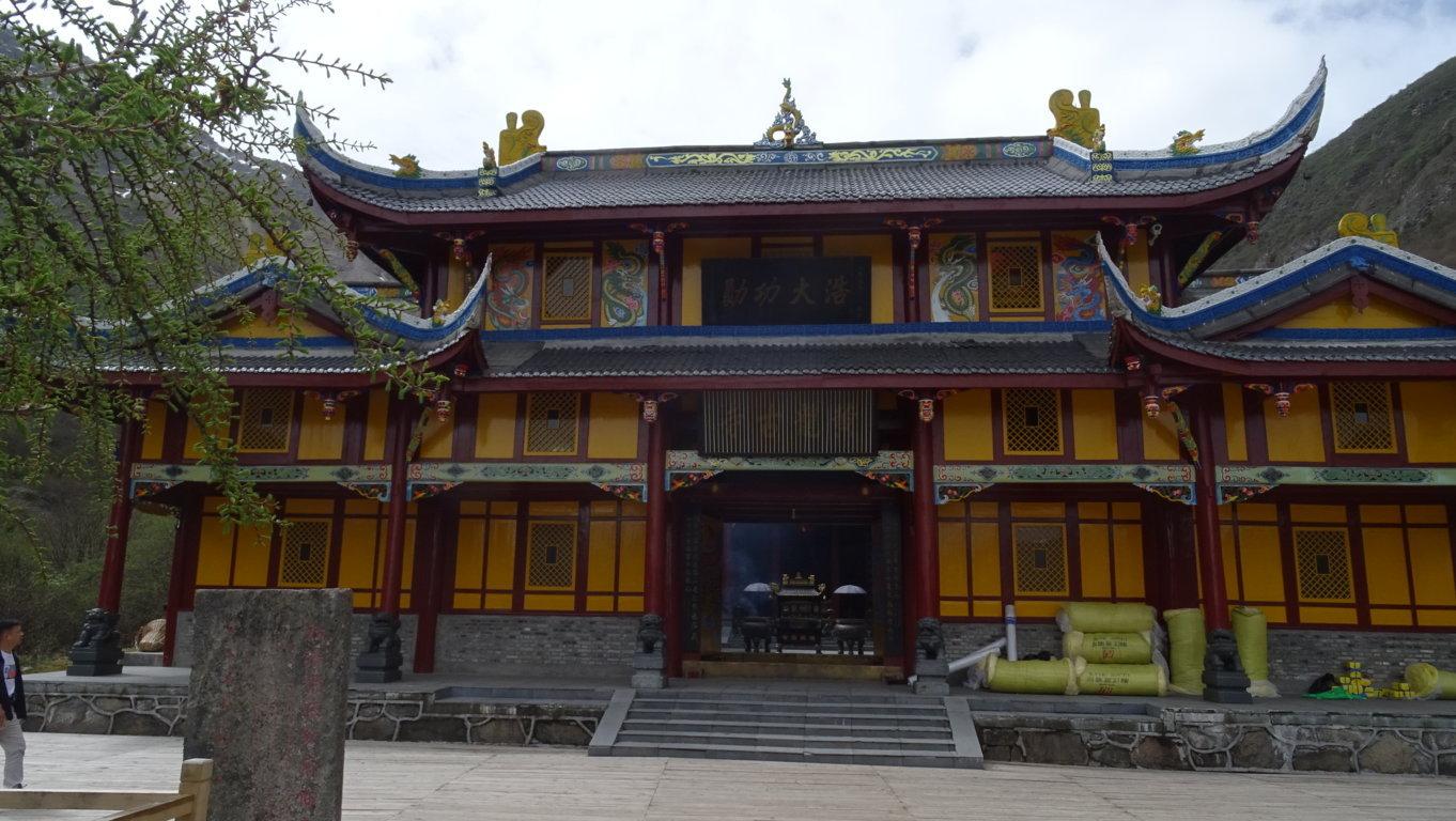 Temple du haut 2