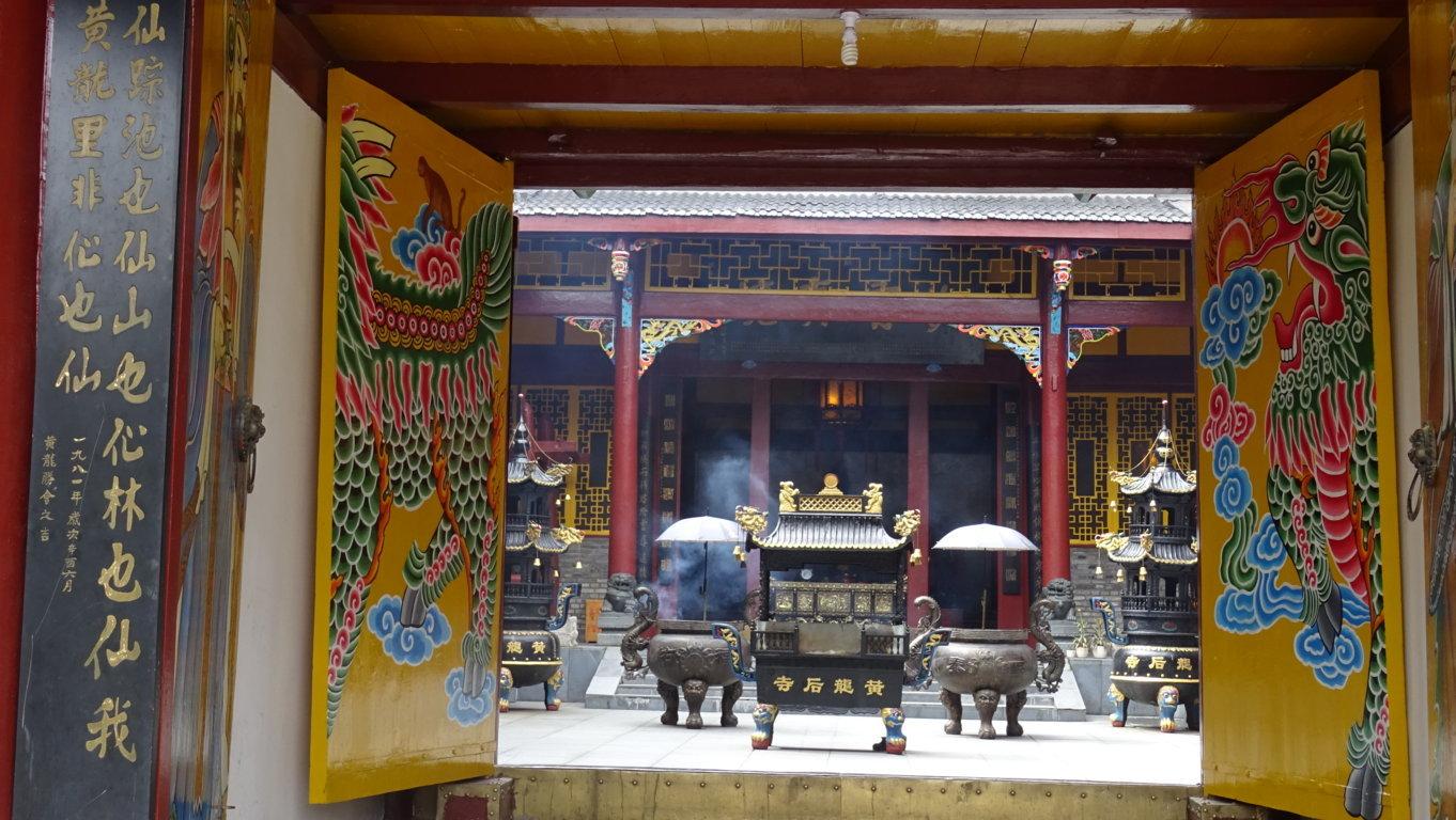 Temple du haut 3